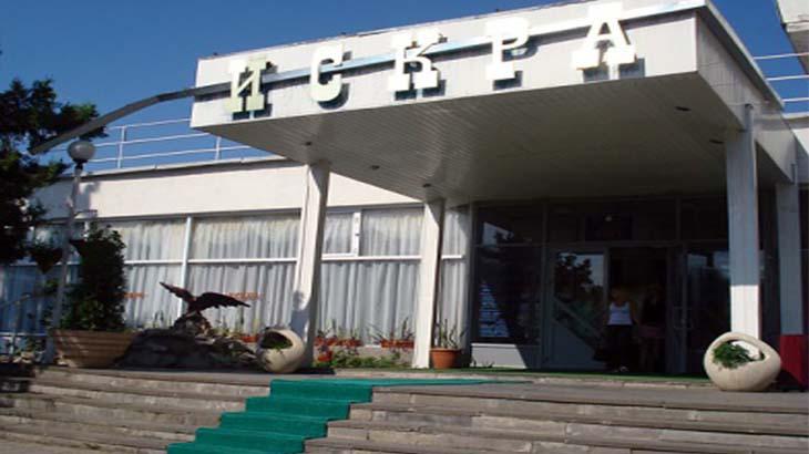 Пансионат «Искра» в Пятигорске