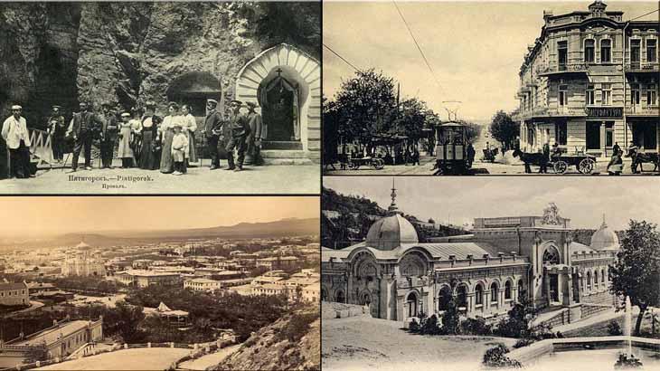 Старинные фотографии города Пятигорска