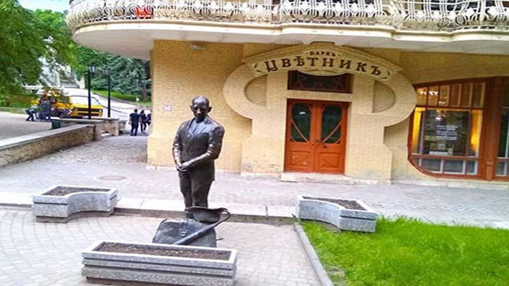 """парк """"Цветник"""" в Пятигорске"""