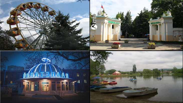 Парк аттракционов им.Кирова в Пятигорске