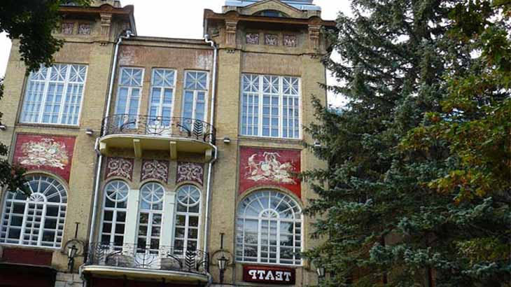 Театр оперетты в городе Пятигорске