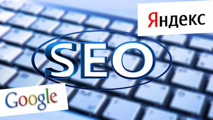 Ранжирование сайтов – основные внутренние факторы