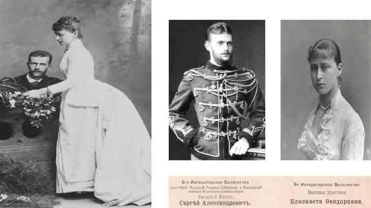 Елизавета Федоровна с мужем Сергеем Романовым