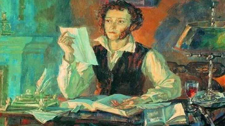 Пушкин и творчество