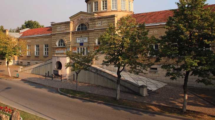 Пироговские ванны в Пятигорске