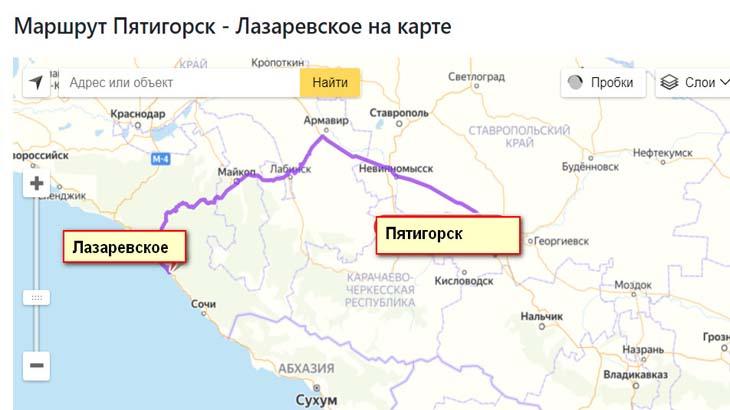 Маршрут Пятигорск-Лазаревское на карте